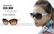 chanel sunglass, cheap sunglasses, chanel sunglasses, sunglass in glasses